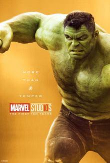 Marvel-Studios-More-Than-A-Hero-Poster-Series-Hulk-600x889