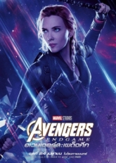 Avengers-Endgame-Black-Widow-poster-255x360 - Copy