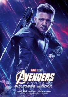 Avengers-Endgame-Hawkeye-poster-255x360 - Copy