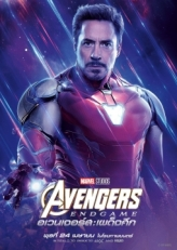 Avengers-Endgame-Iron-Man-poster-255x360 - Copy