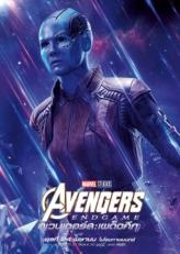 Avengers-Endgame-Nebula-poster-255x360 - Copy