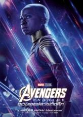 Avengers-Endgame-Okoye-poster-255x360 - Copy
