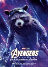 Avengers-Endgame-Rocket-poster-255x360 - Copy