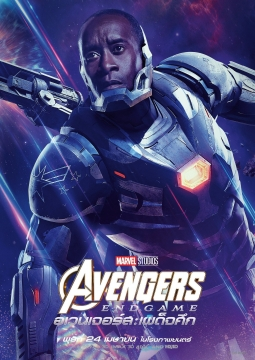 Avengers-Endgame-War-Machine-poster-255x360 - Copy